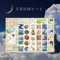 2019/5☆ぽんた日付シート