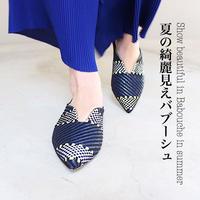 571170  ふかふかバブーシュ  BLUE/mesh BU/C