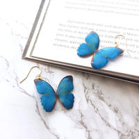 Exotic Blue Butterfly Earrings [Pierced or Clip-on]