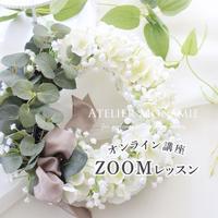 【5/26火曜】オンラインレッスン『ユーカリとかすみ草のリース』花資材キット付