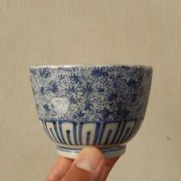 antiques  古伊万里 染付 花唐草 輪花 蕎麦猪口 成化年製 three