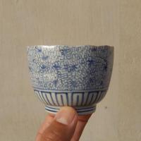 antiques  古伊万里 染付 花唐草 輪花 蕎麦猪口 成化年製 two
