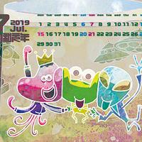 【ダウンロード販売】令和元年 アトリエサンゴ カレンダー 7月