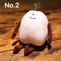 BOUSHUKA ブーシュカ No.2