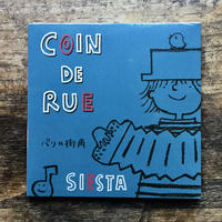 SIESTA 4th CD 「COIN DE RUE」パリの街角