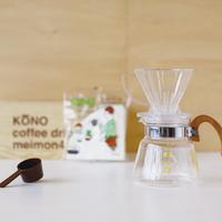 KONOコーノ式名門コーヒードリッパー