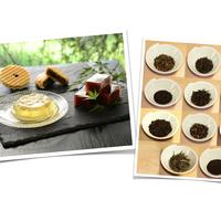 和菓子トリートBOXセット(厳選茶葉11種と笹屋伊織の和菓子)