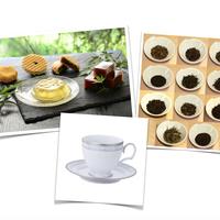 和菓子トリートBOX+カップセット(厳選茶葉11種と笹屋伊織の和菓子+ハンプシャープラチナ)