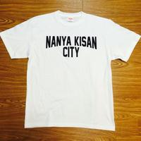 【受注製作商品】atleta nanyakisancity T-shirt ナンヤキサンシティTシャツ ホワイト