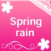 Sakura a lacarte(サクラアラカルト):トラック03「Spring Rain」