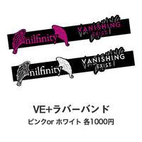 VE+ ラバーバンド / nilfinity