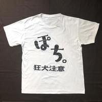 ぽち。Tシャツ / MARY
