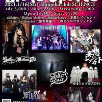 2021.1.16 Girls Sprits ライブチケット