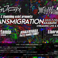 ATreat  & Vanishing exist presents TRANSMIGRATION