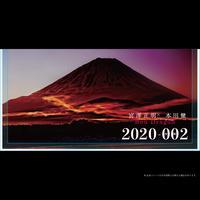 《卓上カレンダー》Red Dragon 2020 宮澤正明×本田健 スペシャルコラボ 強運カレンダー《卓上カレンダー》