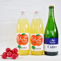 【限定数20】VinVieシードルとまつかわりんごジュース2本のセット