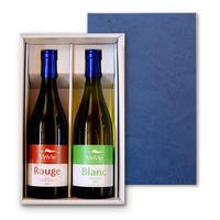 カジュアルなワイン飲み比べセット (ギフト箱入り)