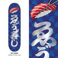 "Evisen Skateboardsゑ Deck ""Reboot series"" (EVI SUSHI 8)"