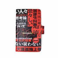 LONELY論理 x 実話ナックルズ HYOUSI 手帳型携帯ケース