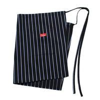 Cookman Waist Apron (Stripe Black)