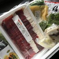 予約販売【白山熊鍋】毎週金曜日発送。和田屋のぽかぽか鍋。