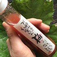 【和風だれ・梅】(120ml)茹で野菜・お刺身の変わりダレに。