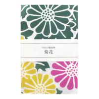 手ぬぐい 菊花(50円白銅貨幣)