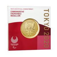 東京2020パラリンピック エンボス記念刻印メダリオン ケース入(マスコット) ゴールド P-MS-CA-067