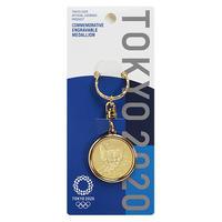 東京2020オリンピック エンボス記念刻印キーホルダー台紙入(マスコット)ゴールド O-MS-KH-064