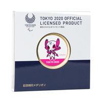 東京2020パラリンピック 記念刻印メダリオン ケース入(マスコット) ゴールド P-MS-CA-049
