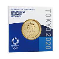 東京2020オリンピック エンボス記念刻印メダリオン ケース入 ゴールド O-EM-CA-052