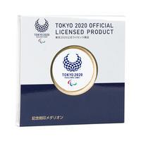 東京2020パラリンピック 記念刻印メダリオン ケース入 ゴールド P-EM-CA-048