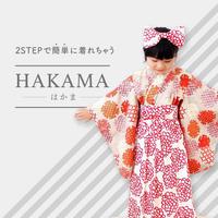 【90-100】2step hakama(RD)