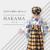 【90-100】2step hakama(BL)
