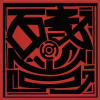 基本的人権ノ尊重【CD】