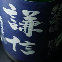謙信 純米吟醸 1.8L