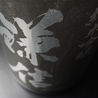 謙信 純米吟醸  愛山 無濾過生原酒 2019BY 1.8L