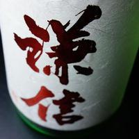 謙信 純米大吟醸 山田錦 無濾過生原酒 R1BY 1.8L