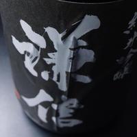 謙信 純米吟醸  愛山 無濾過生原酒 30BY 1.8L