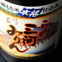 三州三河みりん 1.8L瓶
