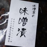 味噌屋の味噌漬(刻みタイプ)