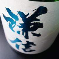 謙信 純米吟醸  越淡麗55 限定直汲みおりがらみ 無濾過生原酒 30BY 1.8L