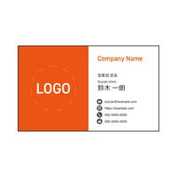 【2TYCW】テンプレートから作る名刺(片面のみ:100枚印刷つき)