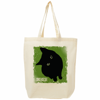 Kogome Eco Bag