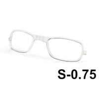 【完成品-0.75】アベンチュラ専用度付き共通インナーフレーム