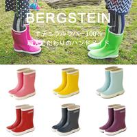 【送料無料】BERGSTEIN レインブーツ13cm~16cm(16068)