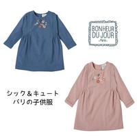 BONHEUR DU JOUR 刺繍入りワンピース(18003)