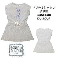 BONHEUR DU JOUR パリの子供服 ボーダーワンピース(17004)