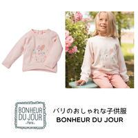 BONHEUR DU JOUR パリの子供服 スウェットシャツ(17009)