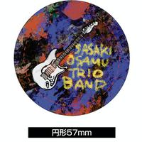 SASAKI OSAMU TRIO BAND ギター(ササキオサムデザイン)(缶バッジ大)